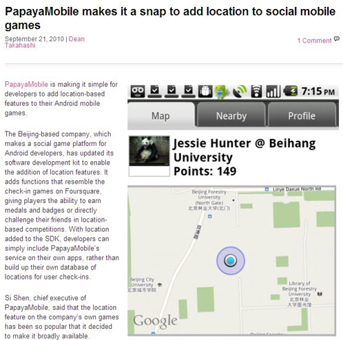 PapayaMobile adds location features