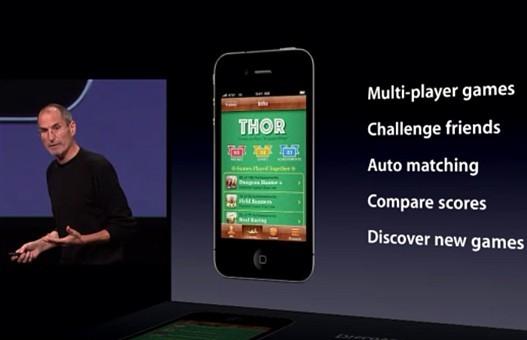app store-iphone