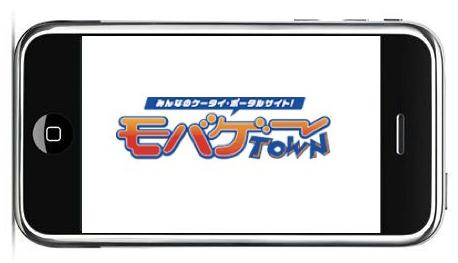Mobage Town-logo