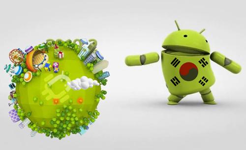 android-korea