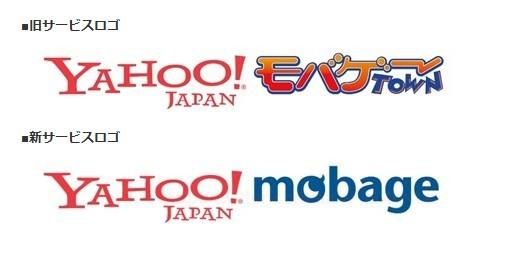 Mobage-Town & Yahoo! Mobage