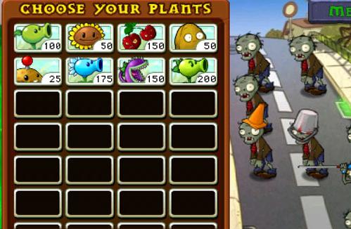 Plants & Zombies