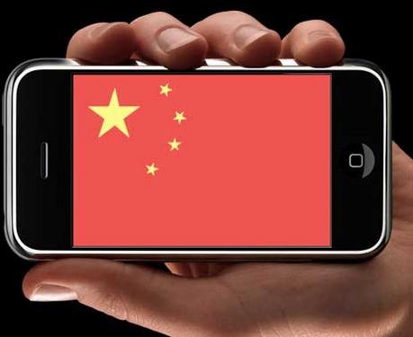 中国手机用户