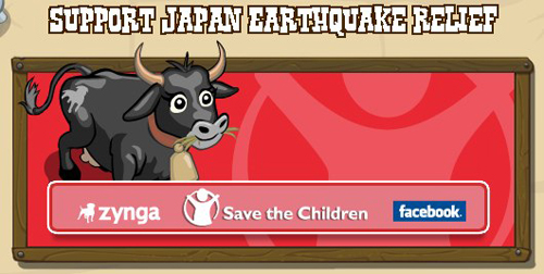 frontierville-japan-earthquake-fund