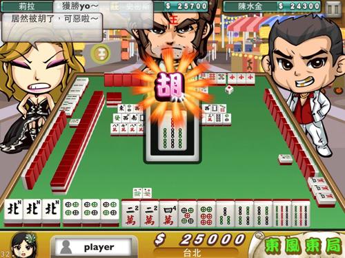FunTown Mahjong HD