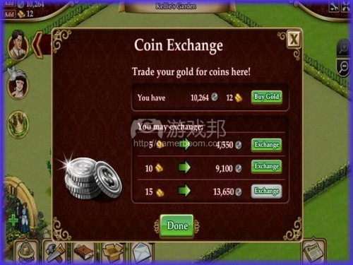 Game Currency 2