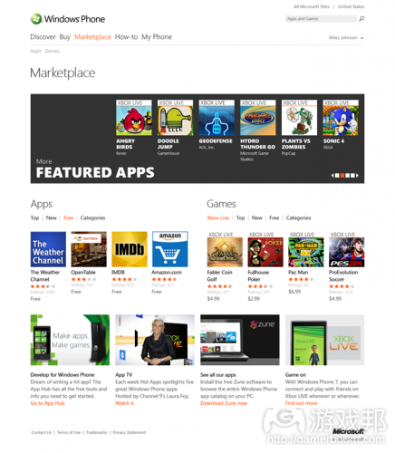 Windows Phone Marketplace(from slashgear.com)