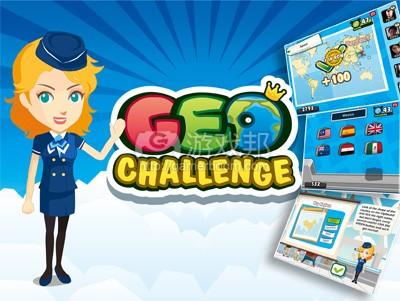 geo_challenge