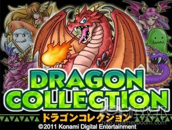 Dragon Collection(from peng365.com)