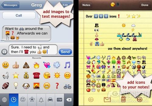 emoji-free(from tipspad.com)