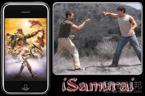 iSamurai Bluetooth(from gamepro.com)
