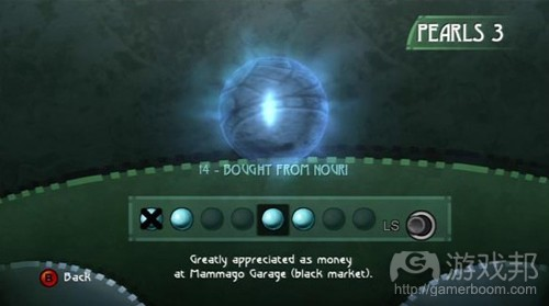 游戏的界面展示了珍珠作为独立个物的收藏品,而不是一个无名物(from gamedesignreviews)