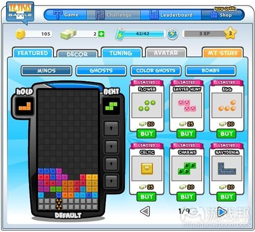 Tetris-Battle(from insidesocialgames.com)