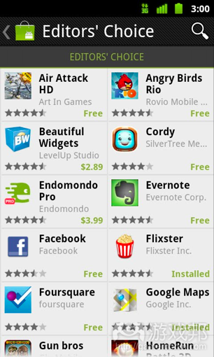 android market(from techcrunch)