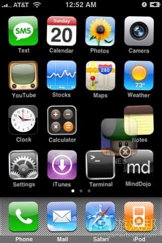 apps from epltalk.com