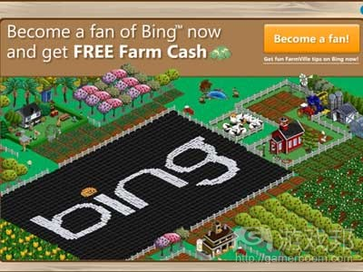 bing-farmville(from pulse2.com)