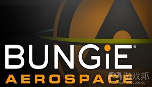 bungie aerospace(from multiplayerblog.mtv.com)