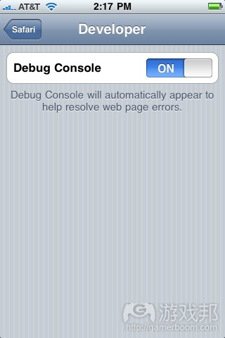 debug console iphone from sixrevisions.com