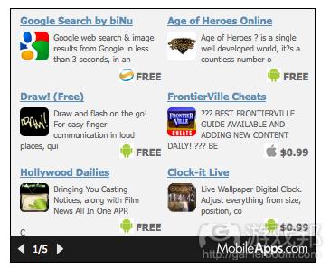 mobileapps(from techcrunch)