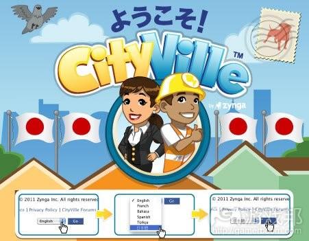 CityVille(from asiajin)