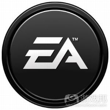 EA-logo(from wikinoticia)
