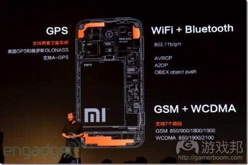 小米是Android版本的iOS(from engadget)