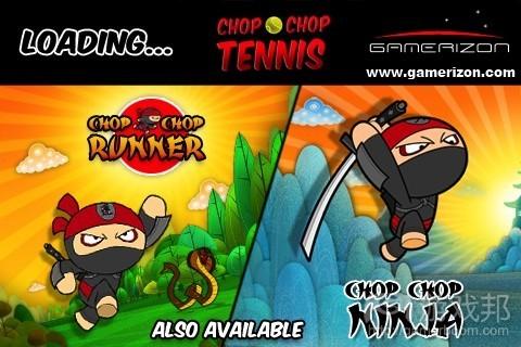 Chop-chop-tennis(from iphonehelp.in)