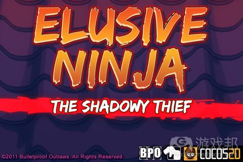 Elusive Ninja from bulletproofoutlaws.com