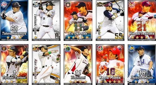 Konami's Professional Baseball Dream Nine(from serkantoto)
