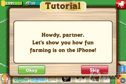 farmville1-tutorial