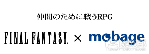 mobage-final-fantasy(from serkantoto)