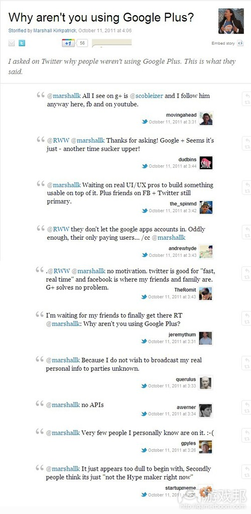 why aren't you using Google+(from readwriteweb)