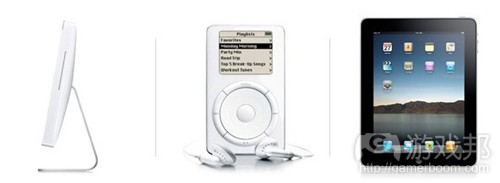 Jonathan Ive's designs(from wizards)