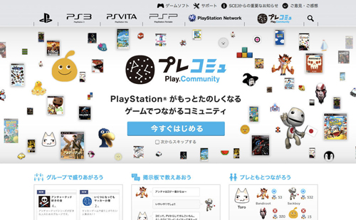 Play Community(from games)