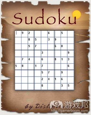 Sudoku(from-zuige.net)
