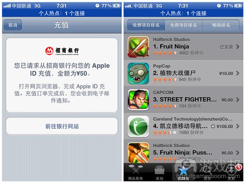 app store renminbi 3 from insidemobileapps.com