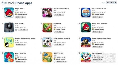 korean iphone apps(from insidemobileapps)