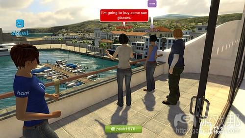 playstation-home(from justpushstart.com)