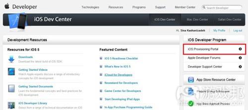 iOS Provisioning Portal(from gamasutra)