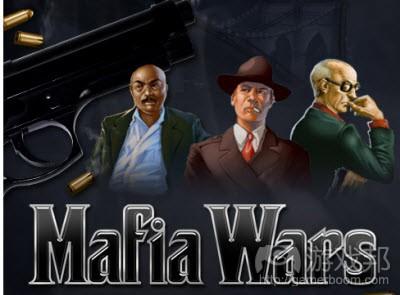mafia-wars(from venturebeat)