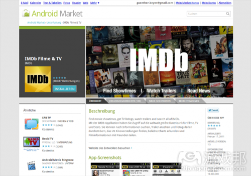 Android Market(from phandroid)