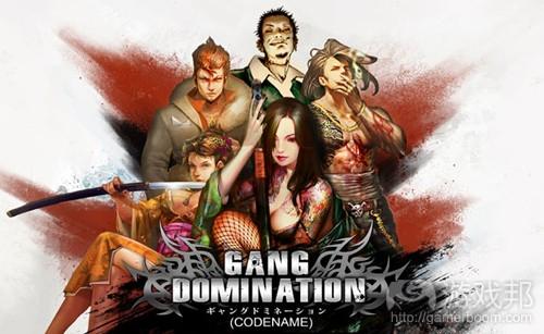 gang-domination-gree(from serkantoto)