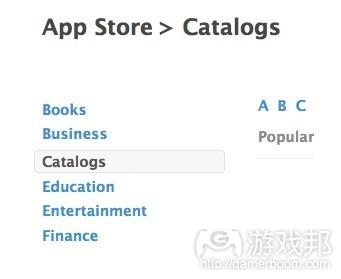 catalogs(from techcrunch)