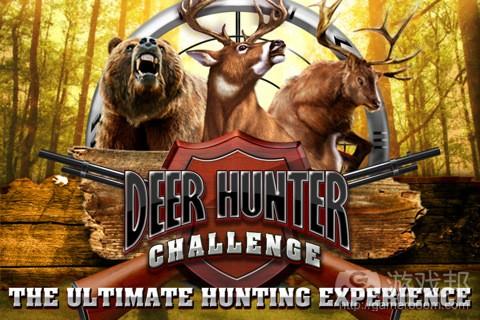 Deer Hunter(from itunes.apple.com)