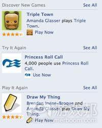 app rating(from insidefacebook.com)