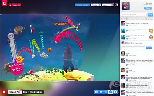 spaceark cropframe from gamesindustry.biz
