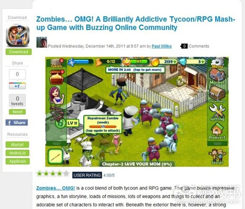 《zombies OMG!》发布时的媒体评论(from gamasutra)