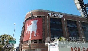 Zynga_exterior(from theverge)