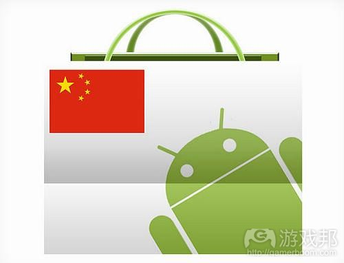 china-mobile-android-app-store(from gamezebo)