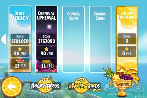 Angry-Birds-Rio-Golden-Beachball(from angrybirdsnest.com)